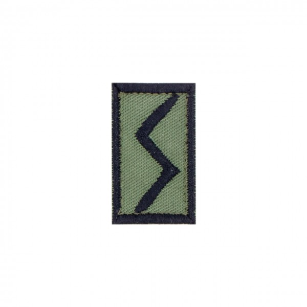 """Patch """"SOWULO"""", oliv"""